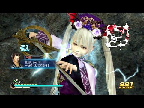 真・三國無双 7 Empires 体験版 董白 Ver.II Gameplay / Dynasty Warriors 8 Empires Demo Dong Bai Ver.2
