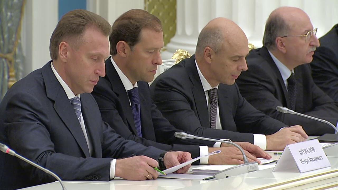 Встреча Путина 3 марта фото