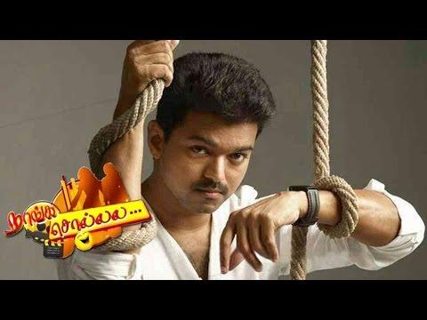 Nanga Sollala -Tamil Cinema Gossip Show