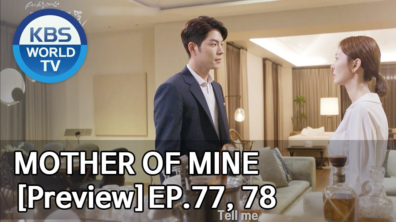 Mother of Mine | 세상에서 제일 예쁜 내 딸 EP 73, 74 [Preview]
