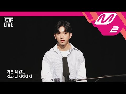 [ASMR] Lyric LIVE - Today, Tomorrow JJ Project JinYoung