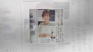ドラマ『インハンド』、山下智久&濱田 岳&菜々緒を原作者・朱戸アオが...