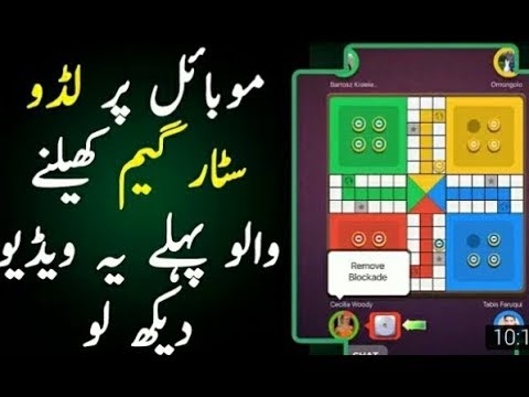 Ludo Star Reallity ! Made By Raw india collect Data and Content