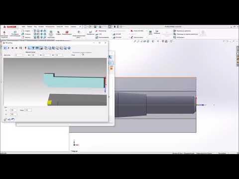 SolidCAM Токарная обработка:точение+нарезание резьбы.SolidCAM Turning + Threading.