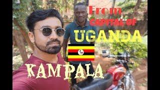 Kampala City Tour | Uganda🇺🇬 | Vlog 22