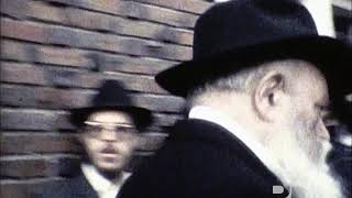 "1st day of Chol Hamoed Sukkos, 5747 | Going to Bentch Lulav (Freidin) -  א' דחוה""מ סוכות תשמ""ז"