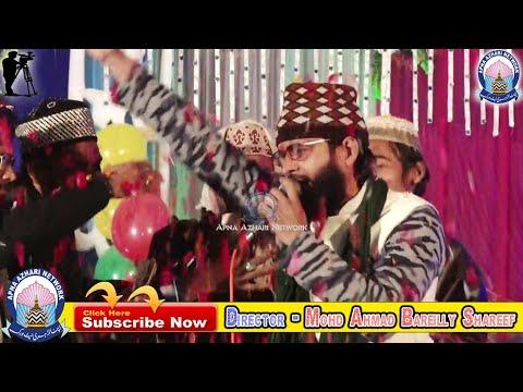 ऐसा पड़ा 🌹 फूलों की बारिश हो गयी   Saeed Akhtar Jokhanpuri   New Islamic Online Naat 2019 Full HD