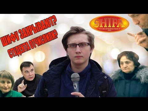 Хрюши Против | Лениногорск - что там с отчислением?