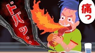 【危険】ギネス認定された激辛唐辛子を食べて死にかけた男