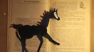 Буктрейлер  Э  Сетон  Томпсон Рассказы о животных
