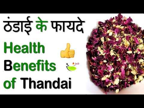 Best Natural Cures For Ed - What Is The Best Natural Supplements for Ed from YouTube · Duration:  3 minutes 34 seconds