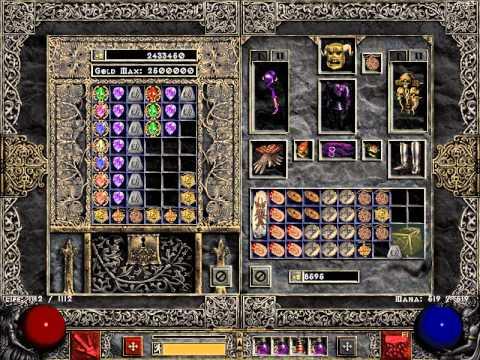Diablo  Crafted Caster Amulet