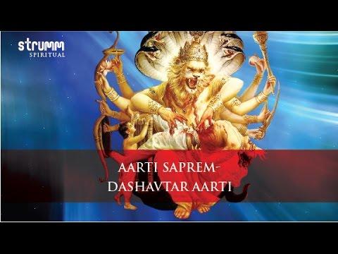 Aarti Saprem-Dashavtar Aarti