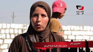 تلاميذ عزبة بالمنيا يبنون مدرستهم بعد رحلة رفض حكومية استمرت ٧ سنوات  | المصري اليوم