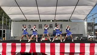 第39回高萩市産業祭.