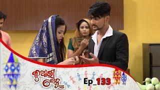 Kunwari Bohu | Full Ep 133 | 11th Mar 2019 | Odia Serial – TarangTV