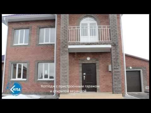 Планировка квартир и коттеджей