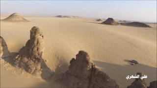 لقطات جوية لمعالم صخرية جميلة في ريع الذياب ، جنوب وادي الدواسر 30-12-1437هـ
