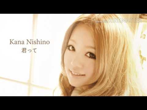 Story - kana nishino