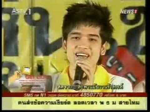 TGO! on stage Bangkok 2/5