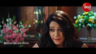 New Film Comedy Scene Bahut Neluni Aau Debini ବହୁତ ନେଳୁଣୀ ଆଉ ଦେବିନି