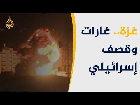 تصعيد إسرائيلي ضد قطاع غزة والمقاومة ترد بالصواريخ  - نشر قبل 3 ساعة
