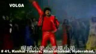 Indian Michael Jackson Video with Translation