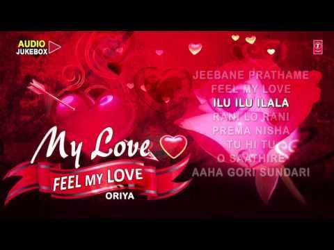 My Love Feel My Love    Oriya Songs    Audio Jukebox