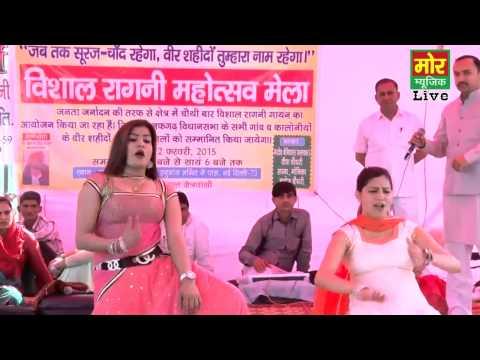 Superhit Latest DANCE  sapna & monika live stage dance, mor haryanvi music