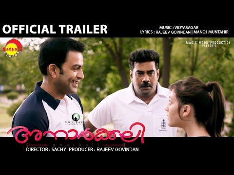 Anarkali | Official Trailer HD |...