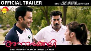 Anarkali | Official Trailer HD | Prithviraj Sukumaran | Miya George