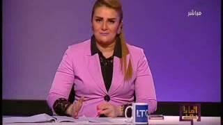بالفيديو.. رانيا ياسين عن التظاهرات ضد تركيا :