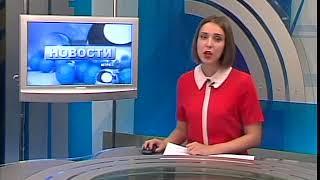 В Петропавловске ожидаются пасмурные выходные
