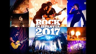 B'z / ROCK IN JAPAN FESTIVAL 2017 DIGEST
