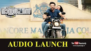 Video Masterpiece Audio Launch | Mammootty | Deepak Dev | Kaumudy TV download MP3, 3GP, MP4, WEBM, AVI, FLV September 2018