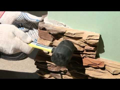 Укладка декоративного искусственного камня. Отделка стен декоративным камнем
