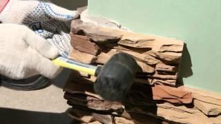 Укладка декоративного искусственного камня. Отделка стен декоративным камнем(, 2014-03-05T20:29:05.000Z)
