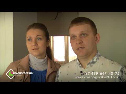 красногорский сайт знакомств
