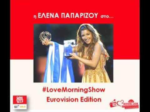 Έλενα Παπαρίζου - Συνέντευξη @ Love Radio Κρήτης 102.8