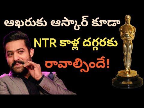 NTR's Best Actor Male Award In Filmfare Awards   jr ntr  