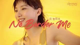 Dermes Brand Video x Angela Yuen