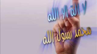 sura al imran : abd al baset سورة أل عمران بصوت الشيخ عبد الباسط 3
