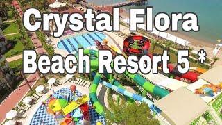 Влог 2 Обзор отеля Crystal Flora Beach Resort 5 Август 2020