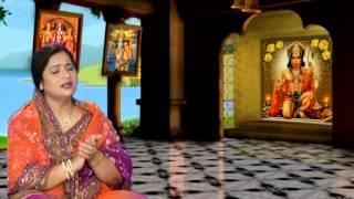 Hanuman Chaalisa - Sarita Joshi