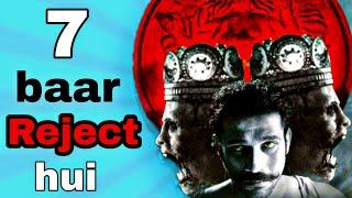 Inspirational story behind Tumbbad movie: 6 saal lage isko banane me   Episode 3    badal yadav