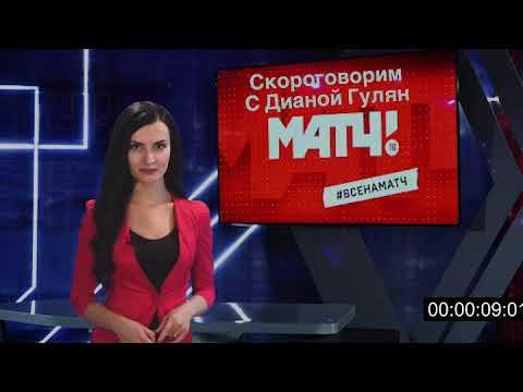 Диана Гулян переговорила Тину Канделаки. Скороговорка Лигурия. Техника речи. Di TV