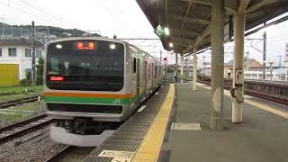 【入線】伊東駅にJR東日本E231系1000番台臨時快速小田原行きが入線 静岡3ー1ー1