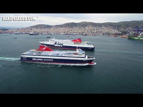 NISSOS MYKONOS & ARIADNE ( AERIAL DRONE VIDEO )