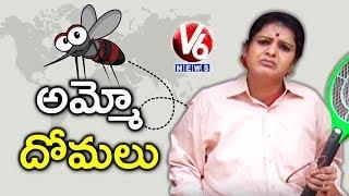 Chandravva On Mosquitoes Rise In Hyderabad | Conversation With Radha | Teenmaar News |V6 Telugu News