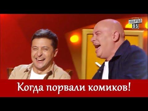 Лучшее из Рассмеши комика 2017 | Новая РЖАКА и самые смешные шутки которые порвали ДО СЛЕЗ! - Видео онлайн